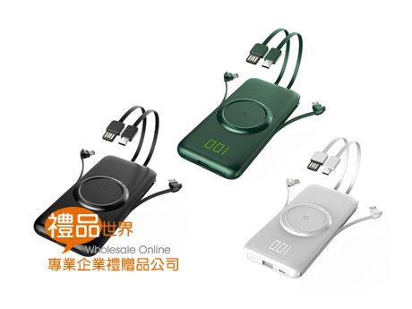 無線帶線行動電源10000mAh