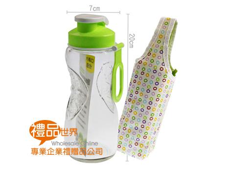 曲線玻璃瓶2件組
