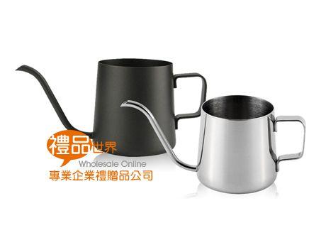 咖啡沖泡壺250ml