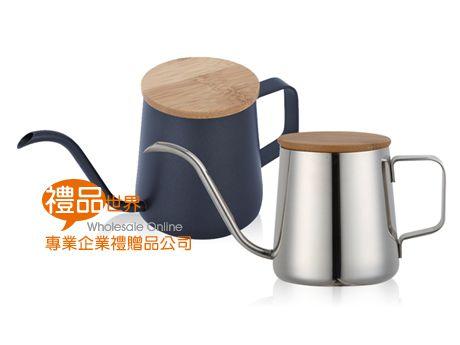 竹蓋咖啡沖泡壺350ml