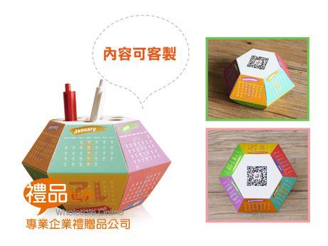 客製化六邊形折疊筆筒
