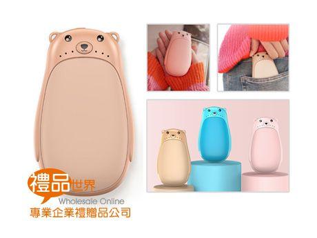 小熊造型暖手寶
