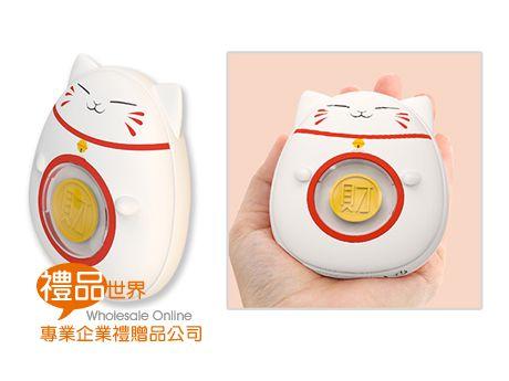 招財貓造型暖手寶