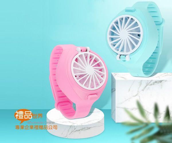 迷你手錶型風扇