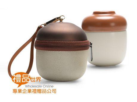 攜帶型陶瓷松果泡茶組