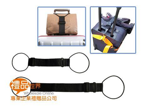 旅用行李固定帶(雙圈)