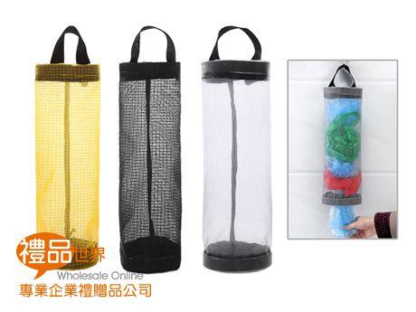 掛式塑膠袋收納袋
