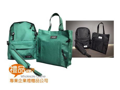 休閒背包提袋三件組