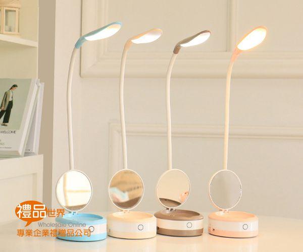 LED二合一閱讀檯燈