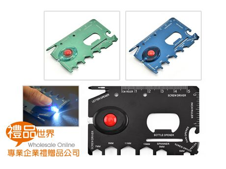 LED燈名片工具卡