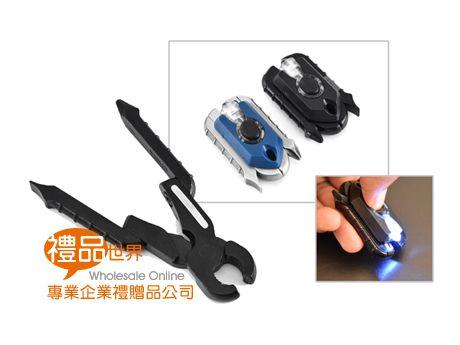 LED燈折疊鉗子工具組