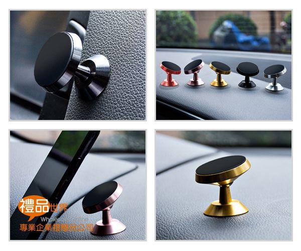 車用磁吸手機支架