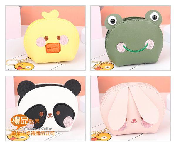 可愛動物造型零錢包