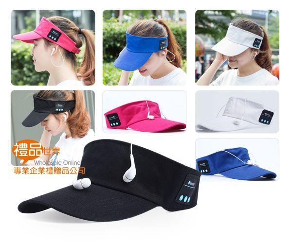 二合一遮陽帽藍芽耳機