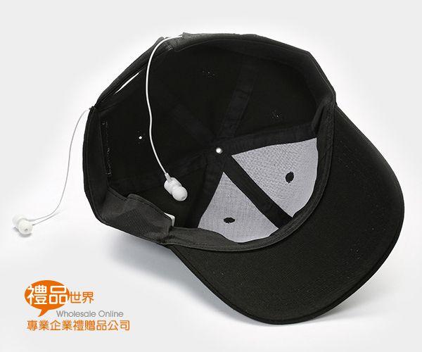 二合一棒球帽藍芽耳機