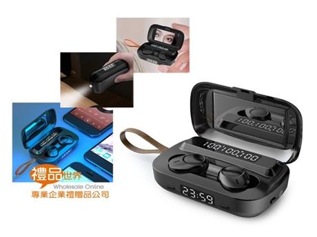 多功能無線藍芽耳機