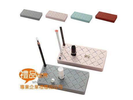 矽膠化妝用品收納盤