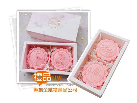 月餅造型手工香皂(兩入組)