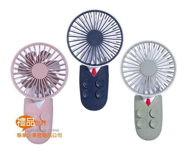創意西裝造型吸盤風扇