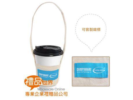 客製化織標帆布飲料杯袋