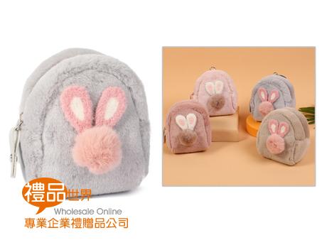 兔耳朵毛球零錢包