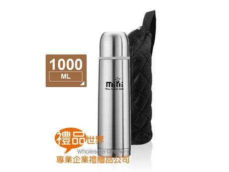 不鏽鋼保溫瓶1000ml