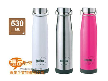 樂彩真空運動瓶530ml