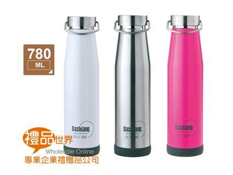 樂彩真空運動瓶780ml