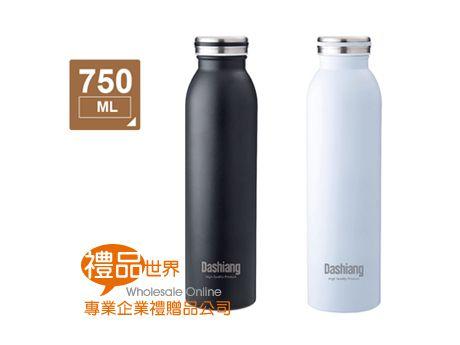 超真空不鏽鋼牛奶瓶750ml