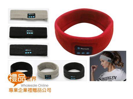 二合一藍芽運動頭巾
