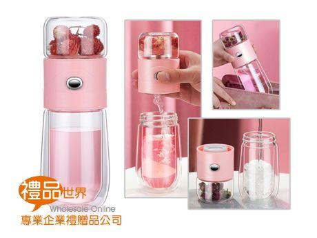 雙層濾茶玻璃瓶380ml