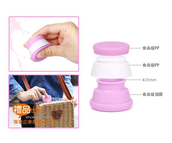 矽膠乳液分裝盒