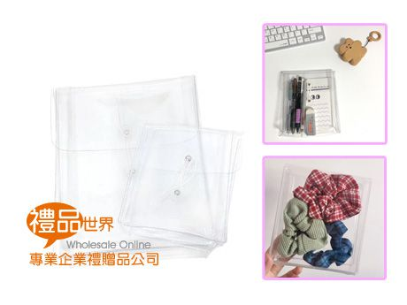 PVC透明收納包