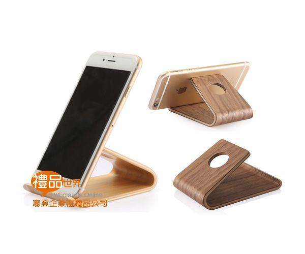 木質V型手機架