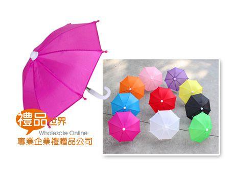繽紛迷你小雨傘