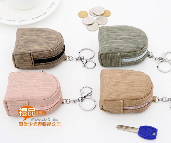 木紋皮質零錢包