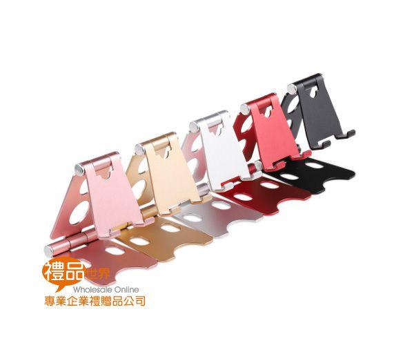 鋁合金折疊手機架(小)