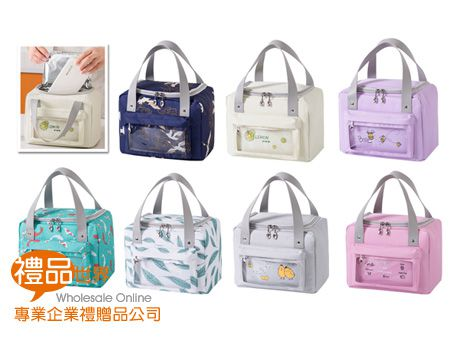 日式休閒保溫袋
