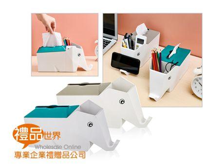 大象造型收納盒