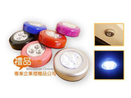 LED亮彩拍拍燈