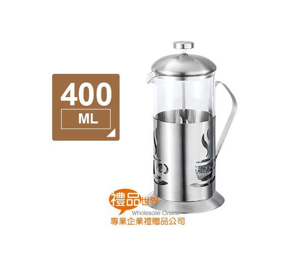 妙管家特級沖茶器400ml