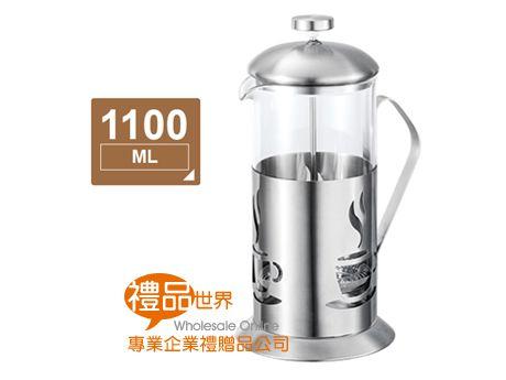 妙管家特級沖茶器1100ml