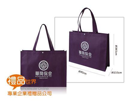 客製化不織布購物袋34.5x45x13.5cm