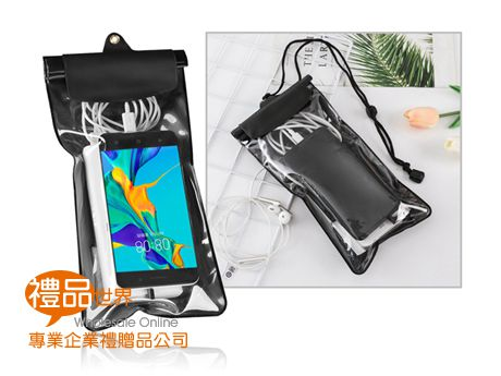 大容量手機防水袋