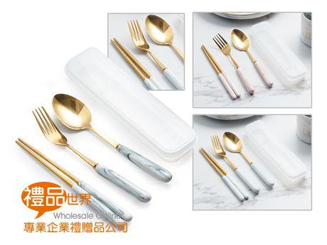 大理石紋餐具三件組