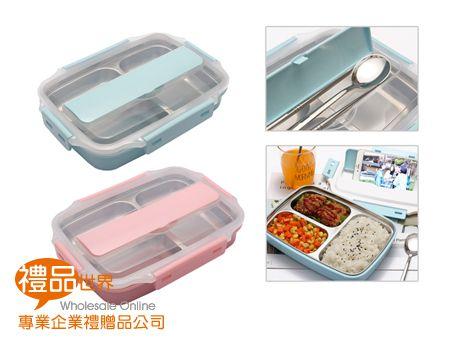 環保節能三格餐盒組