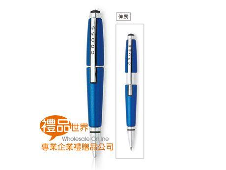 CROSS科技藍鋼珠筆