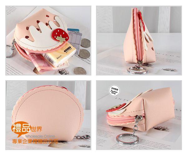 草莓冰造型零錢包