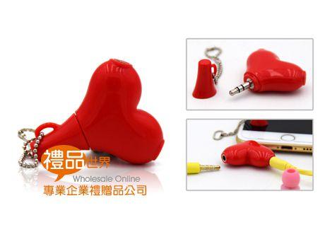 愛心耳機分享器