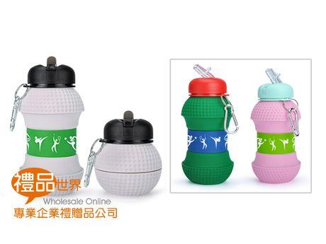 高爾夫球造型折疊瓶550ml